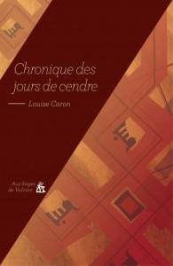 chroniquedesjoursdecendre_louisecaron